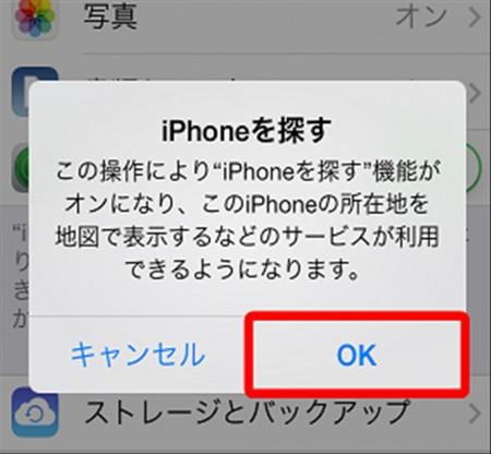 SnapCrab_NoName_2014-6-1_14-52-11_No-00