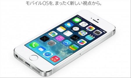 SnapCrab_NoName_2014-6-2_22-25-14_No-00