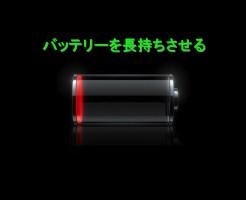 SnapCrab_NoName_2014-6-2_22-51-51_No-00