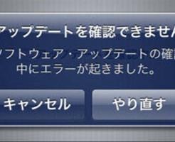 SnapCrab_NoName_2014-6-2_22-7-22_No-00