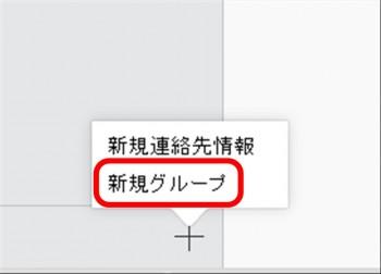 SnapCrab_NoName_2014-6-7_23-41-57_No-00