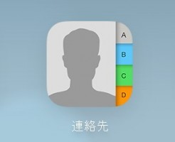 SnapCrab_NoName_2014-6-8_0-31-37_No-00