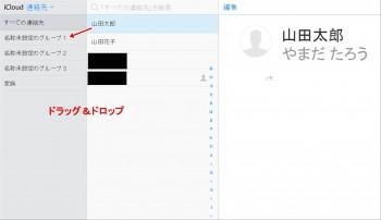 SnapCrab_NoName_2014-6-8_0-8-31_No-00