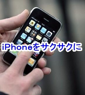 SnapCrab_NoName_2014-6-11_22-20-16_No-00