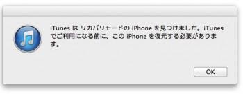 SnapCrab_NoName_2014-6-11_22-33-2_No-00