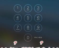 SnapCrab_NoName_2014-6-11_23-1-56_No-00