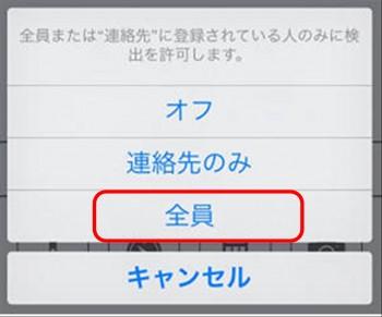 SnapCrab_NoName_2014-6-5_23-1-30_No-00