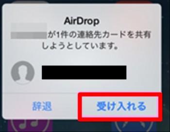 SnapCrab_NoName_2014-6-5_23-22-53_No-00