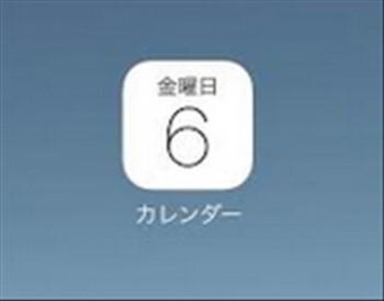SnapCrab_NoName_2014-6-7_22-35-57_No-00
